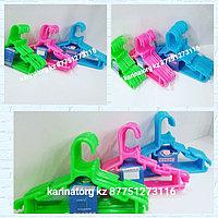Плечики детские цветные пластиковые