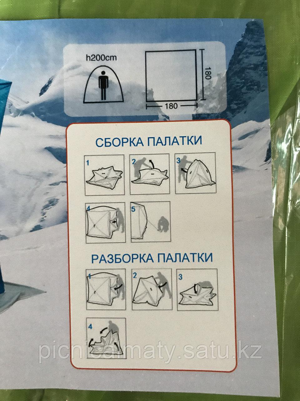 Палатка для зимней рыбалки куб утепленная на синтепоне Tuohai 1,8м - фото 2