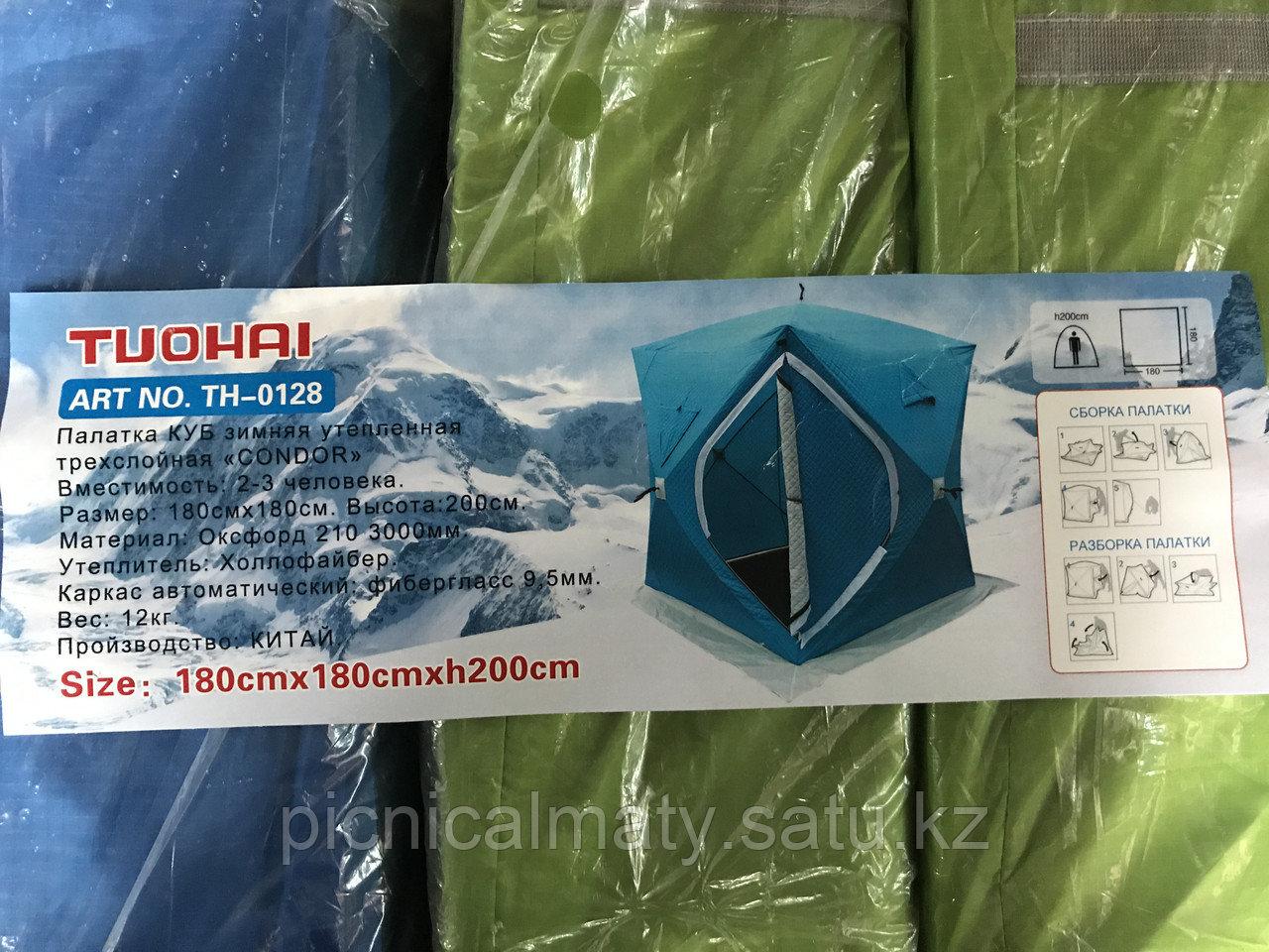 Палатка для зимней рыбалки куб утепленная на синтепоне Tuohai 1,8м - фото 4