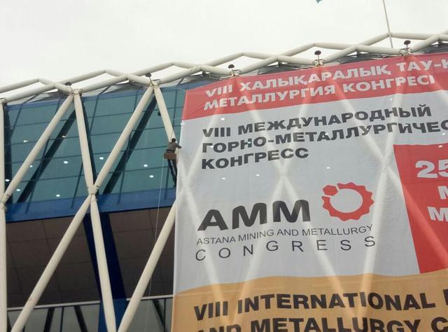 Монтаж баннерной сетки на Дворце Независимости, международный горно-металлургический конгресс 2017 год
