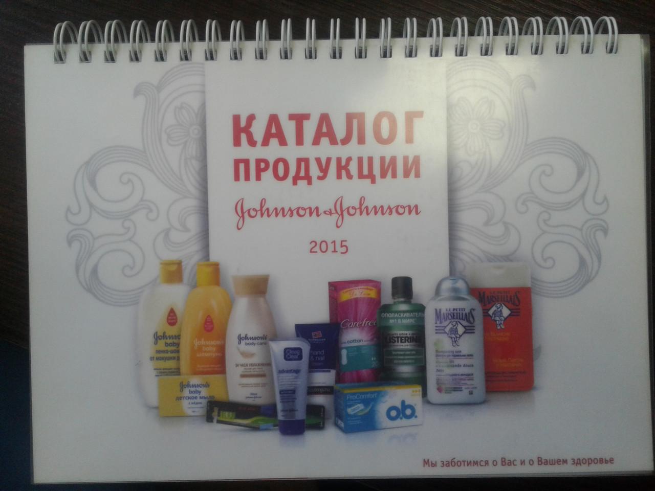 Изготовление каталогов продукции по индивидуальному заказу