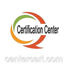 Сертификаты ИСО Астана