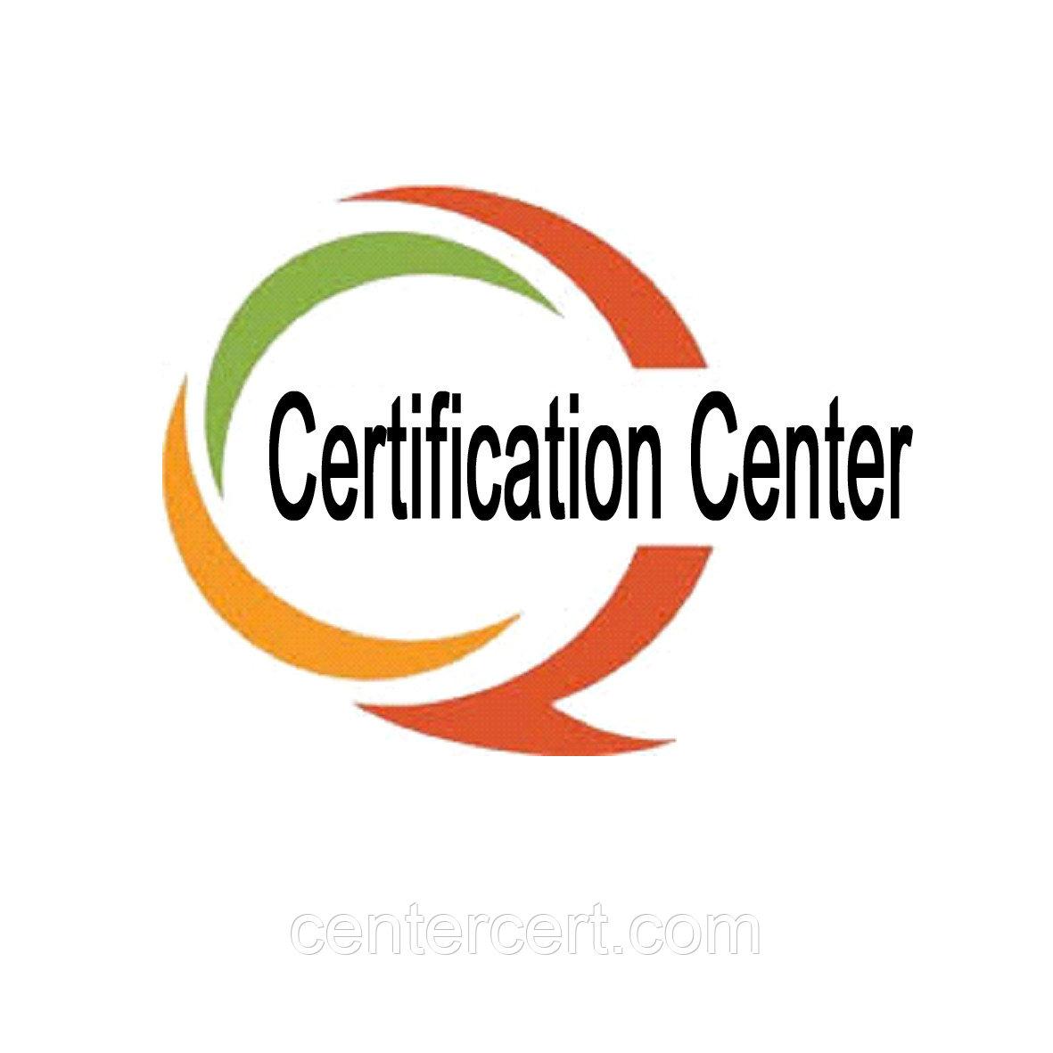 Сертификация систем менеджмента ISO 27001 г. Алматы