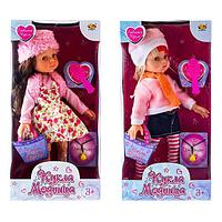 "Кукла 30 см ""Модница"" в наборе с аксессуарами (3 вида в ассортименте) в коробке, 34х17х8,5 см, фото 1"