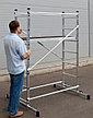 Вышка-тура СИБИН алюминиевая, 3 метра, фото 4