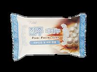 Juno Pearl Peeling Soap Пилинг-Мыло с Жемчугом 150 гр.