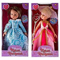"Кукла 30 см ""Принцесса"" (в наборе с аксессуарами и 2 вида в ассортименте) в коробке, 34х17х8,5 см, фото 1"
