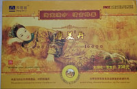 """Китайские оздоровительные тампоны """"Kang Mei Bao Luo Dan"""" торговой марки Bang De Li"""