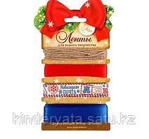 """Набор декоративных лент """"Новогодняя почта"""", 4 шт х 2 м"""
