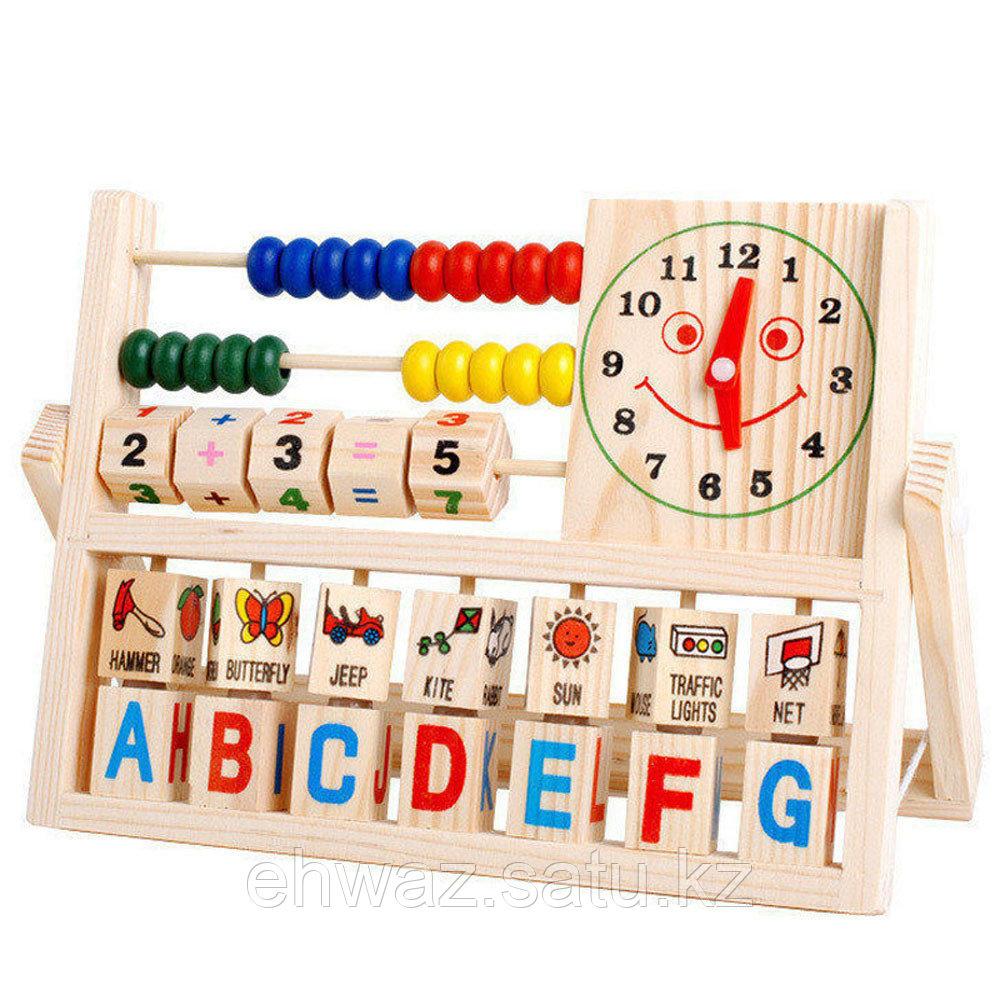 Деревянная игрушка Счеты-часы