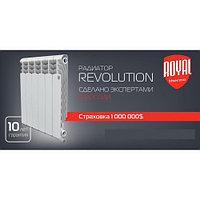 Радиатор алюминиевый Royal Thermo Revolution 500/80
