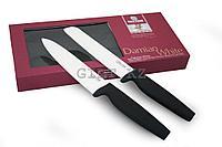 Набор керамических ножей Damian White