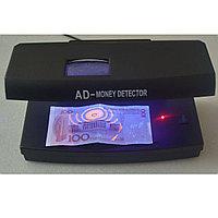 Мультифункциональный детектор для проверки денег с проверкой водяных знаков AD-818
