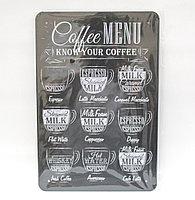 "Декоративная жестяная табличка, ""COFFEE MENU"", 20*30 см"