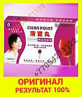 Тампоны Clean Point ( Тюльпан), ( для очистки и лечения матки) 6 шт