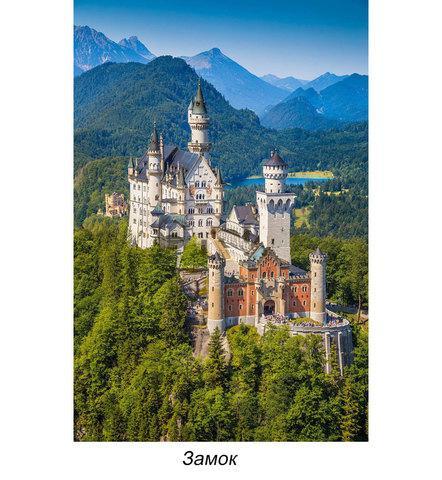 Обогреватель гибкий настенный пленочного типа «Трио» (Замок) - фото 1
