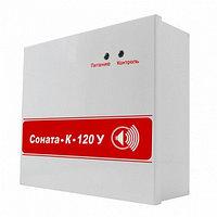 Трансляционный усилитель СОНАТА-К-120У