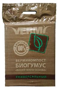 Вермикомпост (биогумус) универсальный (10 л)