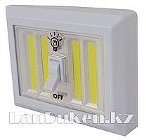 Настенный 4 LED светильник-фонарь (с магнитным креплением)