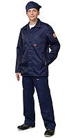Костюм КЩС летний мужской: куртка, брюки, берет синий, с шевроном