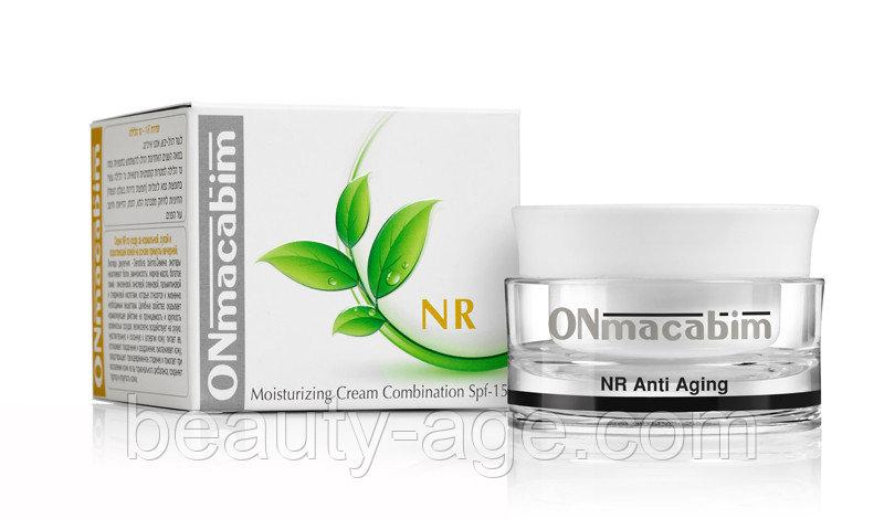 Увлажняющий крем для комбинированной кожи NR-Line