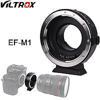 Адаптер Viltox EF-M1 для обьективов Canon EF/EF-S на байонет Panasonic EXIF с автофокусом
