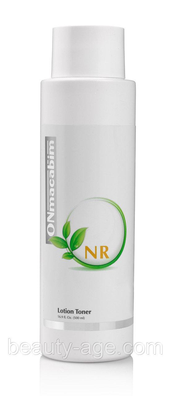 Тонизирующий лосьон для нормальной и сухой кожи NR-Line