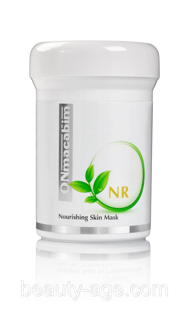 Питательная маска NR-Line