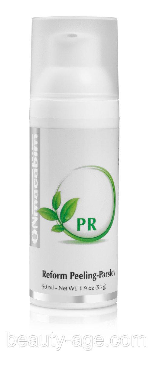 Восстанавливающий пилинг с экстрактом петрушки PR-Line