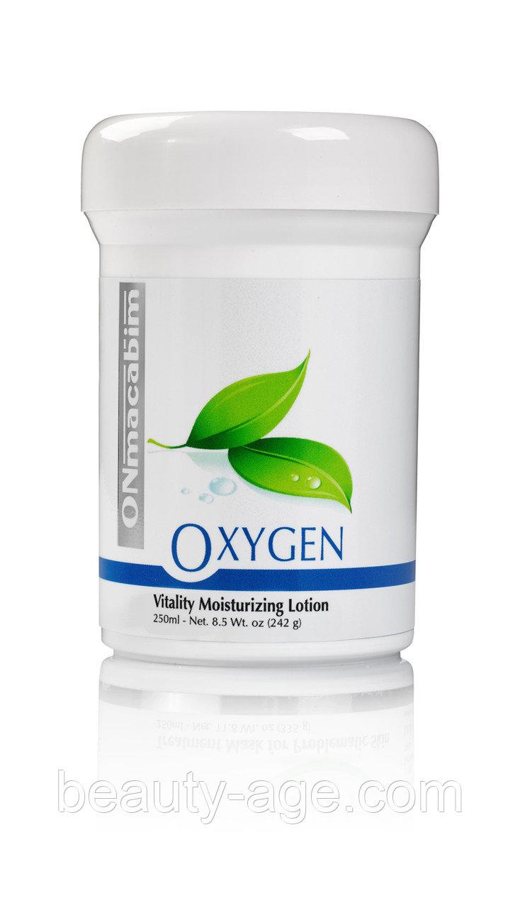 Увлажняющая эмульсия spf 15 Oxygen Line
