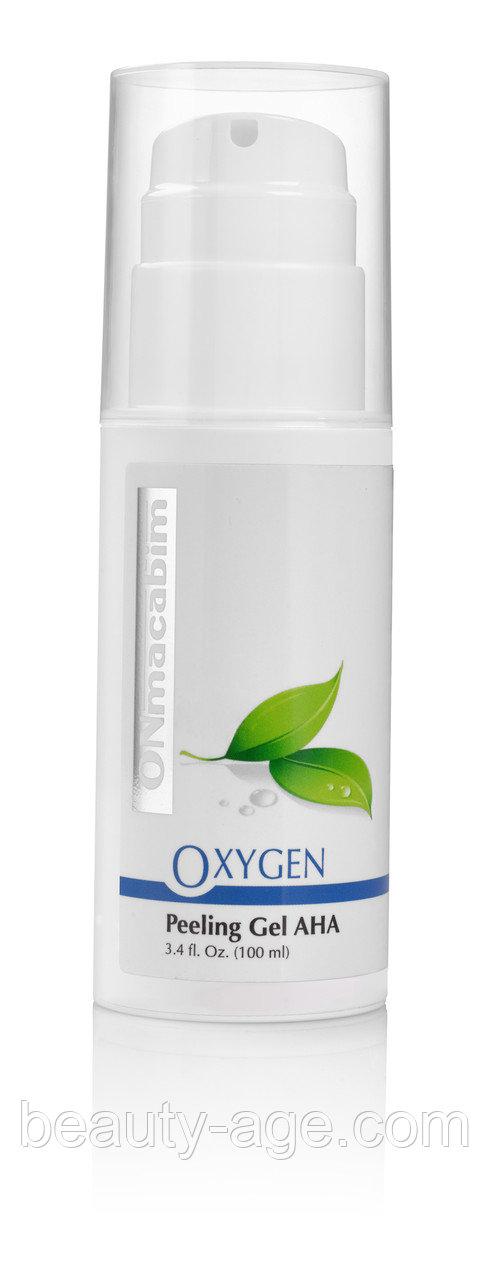 Гель-пилинг Oxygen Line