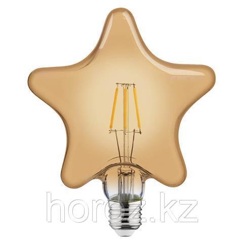Винтажная светодиодная лампа звезда 6 ватт E27