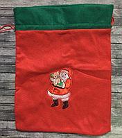 """Мешок для подарка """"Дед Мороз """" 30х40см"""