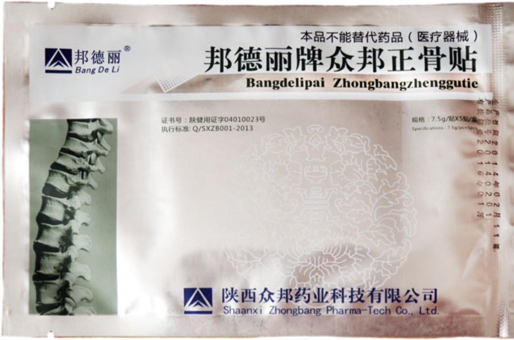 Китайский ортопедический пластырь Bangdelipai