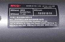 Стойка для гантелей WNQ-A84 на 10 пар (состояние витринное), фото 3