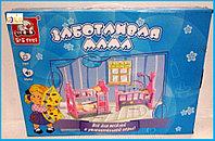 Игрушечная кроватка для куклы 3в1 Заботливая мама