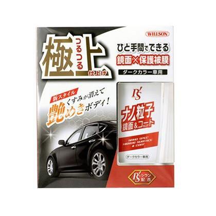 """Защитное покрытие - полироль """"Зеркальный блеск""""для кузова темных автомобилей с аппликатором (300мл)"""
