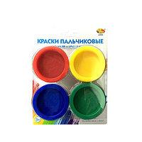 Краски пальчиковые смывающиеся, 4 цвета по 22 мл (16х13,5х3,2 см)