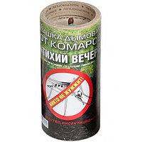 Шашка дымовая от комаров
