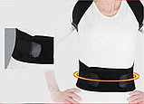 Магнитный корректор осанки Energizing Posture Support, фото 4