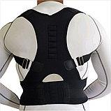 Магнитный корректор осанки Energizing Posture Support, фото 5