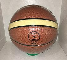 Баскетбольный мяч Molten GG7, фото 2