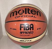 Баскетбольный мяч Molton GM7X, фото 2