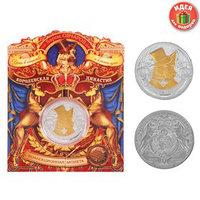 Коллекционная монета 'Барон Овчаров'
