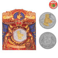 Коллекционная монета 'Король Догидон'