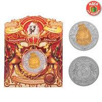 Коллекционная монета 'Королева Пуделинда'