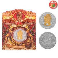 Коллекционная монета 'Герцогиня Йоркширская'
