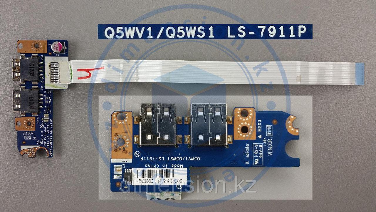 USB плата, порт, разъем ACER Aspire E1-571 E1-571G V3-571G Q5WV1/Q5WS1 LS-7911P