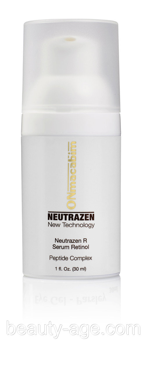 Обновляющая сыворотка с ретинолом Neutrazen Line