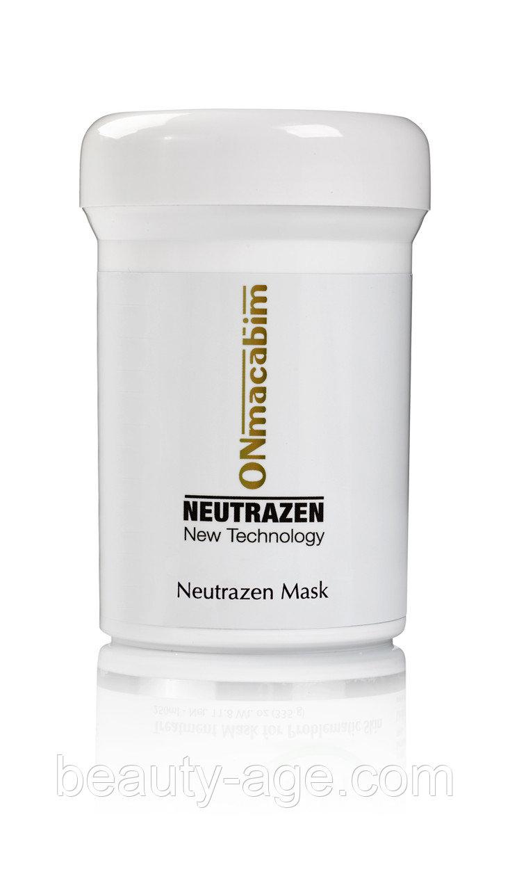 Успокаивающая маска для лица Neutrazen Line